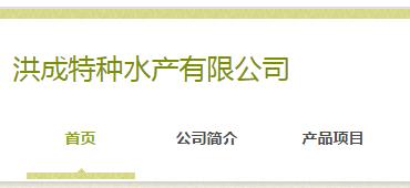 广州广钰诚旋压机床设备有限公司