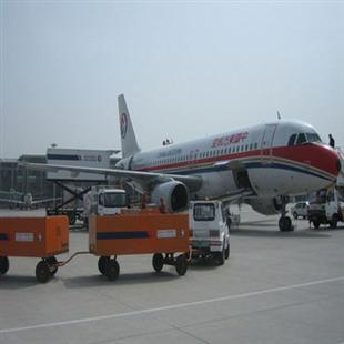上海到悉尼,墨尔本国际空运专线 国际快递服务