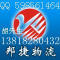 上海浦东国际机场(PVG)到香港(HKG)空中货源|空运货盘信息