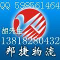 上海到香港空运专线