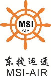 香港(HKG)到墨尔本(MEL)空运运价信息
