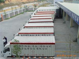 东莞市沙田镇出口香港专线物流公司