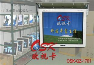 现货/标准品19寸公交车广告机 网络版车载广告机 插卡播放机88888台产品信息