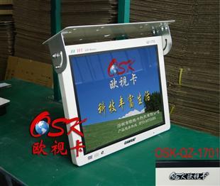 现货/标准品深圳市欧视卡工厂直销 17寸大巴客车插卡显示器 广告插播机88888台产品信息