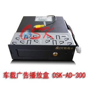 现货/标准品广告插卡播放盒 SD卡CF卡 自动插播广告 流水字幕显示8888台产品信息