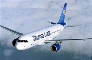 北京首都国际机场(PEK)到圣地亚哥(STI)空运运价信息