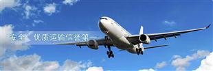 深圳到上海空运运输公司