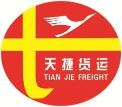 长沙(长沙黄花国际机场)(CSX)到广州白云国际机场(CAN)空中货源 空运货盘信息